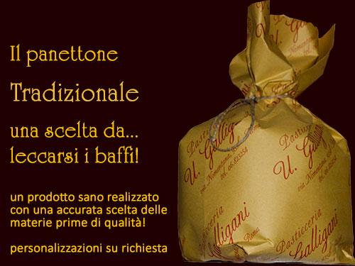 panettone6b