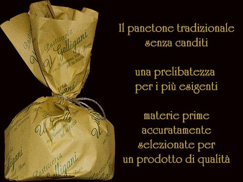 panettone7b