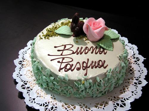 torta pasqua3